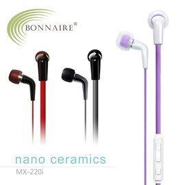【風雅小舖】【BONNAIRE MX-220i 陶瓷入耳式iPhone線控耳機】可搭配iPhone 6S / 6S+