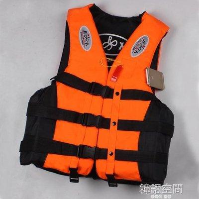 專業救生衣成人兒童釣魚服浮潛游泳船用漂流背心馬甲潛水浮力衣