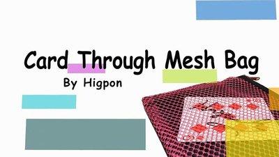 【天天魔法】【S719】正宗原廠~牌穿網狀袋~Card Through Mesh Bag  by Higpon