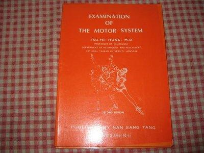 采藝書坊  :    EXAMINATION   OF   THE   MOTOR   SYSTEM  x 2