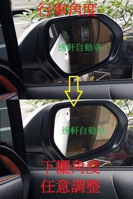 (逸軒自動車)TOYOTA SIENTA 後視鏡倒車下擺功能專用盒 下擺角度自由調整 右邊下擺