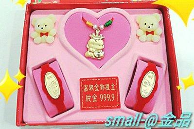 small-@金品,純金國王寶貝、彌月、滿月禮盒,黃金、金飾 ,0.10錢 ,純金9999 ,免運費 高雄市