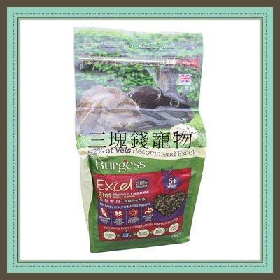 ◎三塊錢寵物◎Burgess伯爵-高機能老兔飼料,蔓越莓&人蔘,添加葡萄糖、關節保健、五歲以上成兔用,2kg