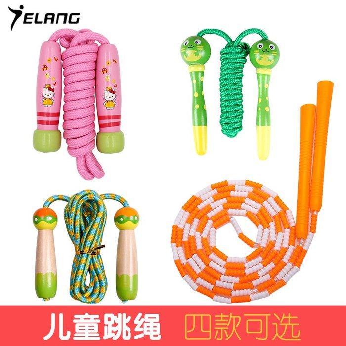 跳繩兒童幼兒園小學生男孩女孩體育專用可調節花樣珠節竹節初學者