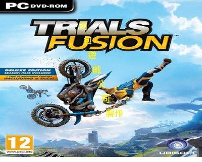 PC版 Uplay 平台 肉包遊戲 標準版 特技摩托賽 聚變 Trials Fusion Deluxe Edition