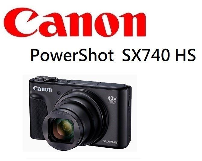 ((名揚數位))【加購電池與記憶卡另有優惠】CANON PowerShot SX740 HS 佳能公司貨 一年保固