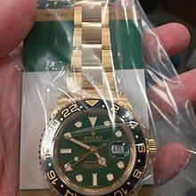 Rolex 116718LN Green