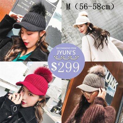 帽子 日韓版時尚新款純色秋冬針織大毛球羊毛棒球帽鴨舌帽 4色-JYUN