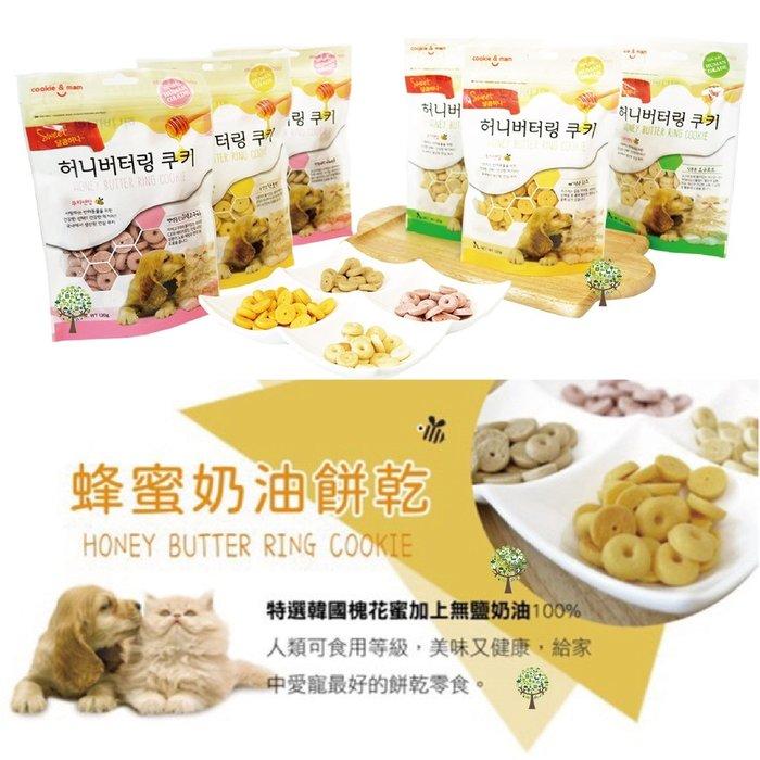 *COCO*韓國喵洽普-蜂蜜奶油寵物餅乾120g(香蕉/起司/優格/南瓜/紫薯風味)狗狗零食/訓練點心