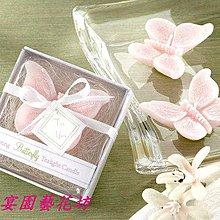 【花宴】*粉色蝴蝶蠟燭*$27~ 婚禮小物~送客禮~情人禮/生日禮~贈品~探房禮~