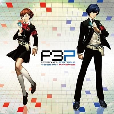 電玩原聲帶--Persona 3 Portable Voice Mix Arrange [P3P] (日版全新未拆) RPG 細江慎治 佐野信義