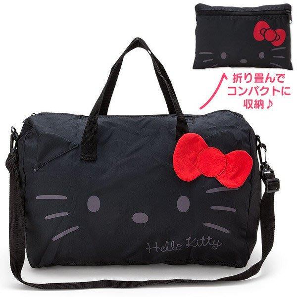 日本三麗鷗 HELLO KITTY /大耳狗 摺疊收納旅行用波士頓包