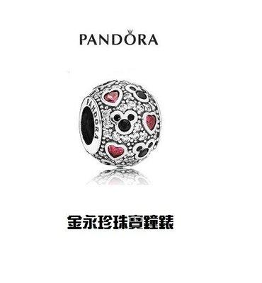 金永珍珠寶鐘錶*2015 PANDOR...