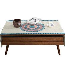 桌巾北歐棉麻布藝茶幾桌布茶幾墊電視櫃桌布茶幾布 【HOLIDAY】