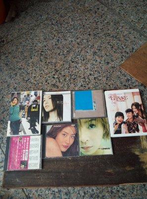 早期知名的影視歌星蕭亞軒,陶晶瑩,陳慧琳,林曉培,莫文蔚的CD七盒一組,非常希少