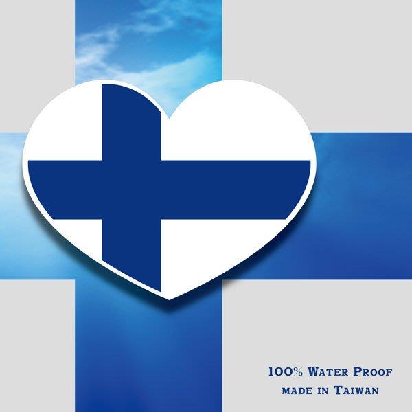 【國旗貼紙專賣店】芬蘭愛心形旅行箱貼紙/抗UV防水/多國款可收集和客製