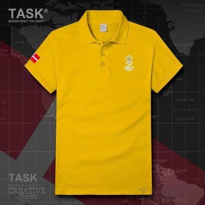 TASK 丹麥海軍翻領POLO衫短袖Denmark國家軍裝流寬松T恤季