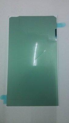 【桃園-虛擬城市】手機維修料件-Samsung S4 LCD背膠