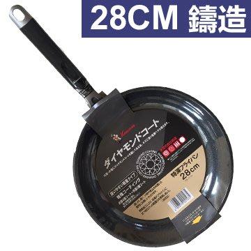 【真優美】金太郎 28cm 輕量七層鑄造不沾平底鍋 韓國製造