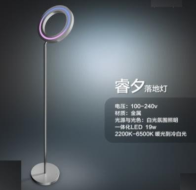 PHILIPS Hue睿夕 智能LED落地燈 雙重光源 智控 110V-220V
