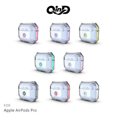 魔力強【QinD 雙料保護套】Apple AirPods Pro 耳機收納套 防摔 軟套 TPU保護套 附贈吊繩