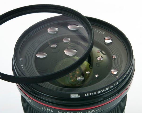 呈現攝影-品色 MCUV 超硬防水UV鏡 77mm 雙面鍍膜 保護鏡、 高透光 薄框B+W等級用 高級銅框