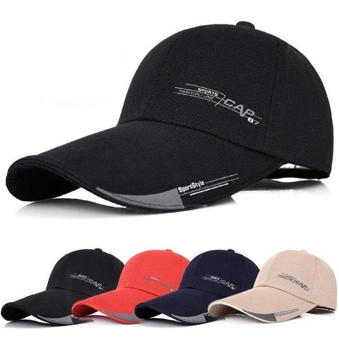 帽子男士夏天戶外遮陽鴨舌帽防曬太陽帽中年釣魚帽夏季休閒棒球帽