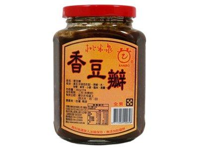[綠工坊] 全素 香豆瓣 非基因改造黃豆 無防腐劑 甘寶 桃米泉
