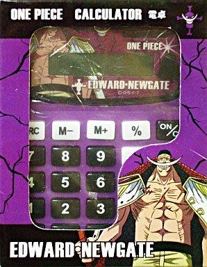 4165本通 ワンピース 電卓 白ひげ