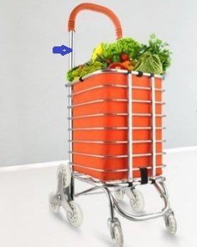 加粗橢圓柱8輪(折疊兩用)鋁合金購物買菜爬樓車