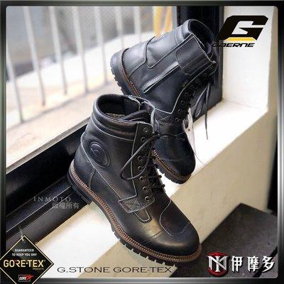 伊摩多※義大利Gaerne G.STONE GORE-TEX防水騎士複古休閒車靴CafeRacer系列2439-001黑