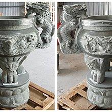 青斗石天公爐  (爐口外徑2尺)