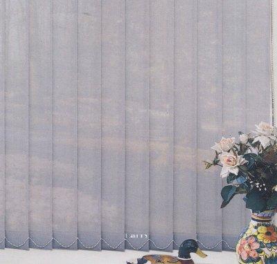 【倈利窗簾寢飾】《訂製》直立式垂直簾  防焰防水高密度系列 每才53-9025-9026-9040-9041. 台南市