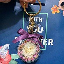 覓朵朵事_森之花鑰匙圈_羅蘭紫 / 永生花鑰匙圈/乾燥花鑰匙圈
