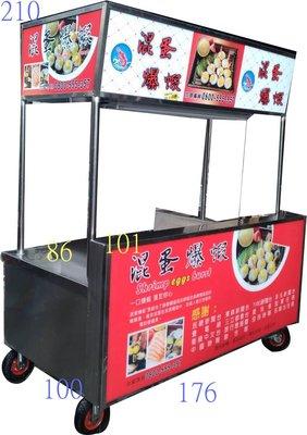 厚板餐車  加盟店  蔥油餅車台  超級新 有儲藏衛 有招牌燈光