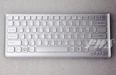 ☆【全新 SONY CS Keyboard 黑.白.兩色.中文鍵盤】☆ 台北面交安裝