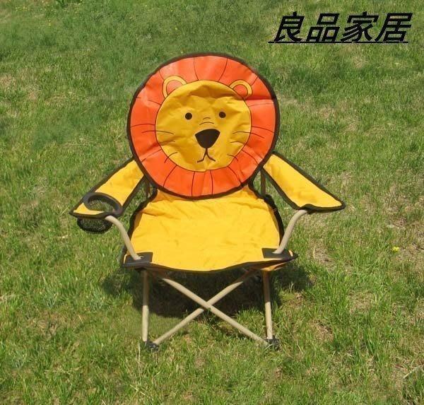 【優上精品】兒童折疊椅 兒童卡通椅 兒童靠背椅 戶外用品 生活用品(Z-P3218)