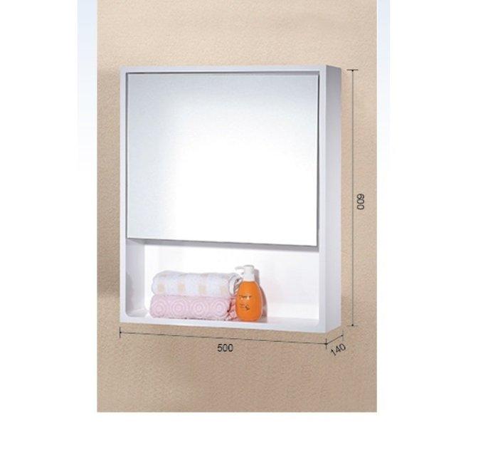 魔法廚房 台製鏡櫃1450浴櫃100%防水PVC發泡板整體烤漆白色 可另外加燈