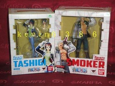 東京都-非2年後-海賊王 Figuarts ZERO 煙煙果實 斯摩格&達斯琪(2隻合售) 公司貨 現貨