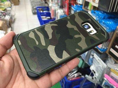 寶諾通訊※給手機最好的保護! 三星 S6 edge 保護殼 迷彩系列防摔殼 綠色~