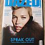 韓國流行時尚雜誌 DAZED & CONFUSED KOREA 12年1月號
