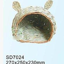 【草窩-天然葦草-兔頭-272523-2個/組】保暖兔頭草屋,27*25*23cm,2個/組-79023
