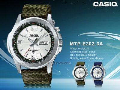 CASIO 卡西歐 手錶專賣店 MTP-E202-3A 男錶 帆布錶帶  計時 防水 全新品