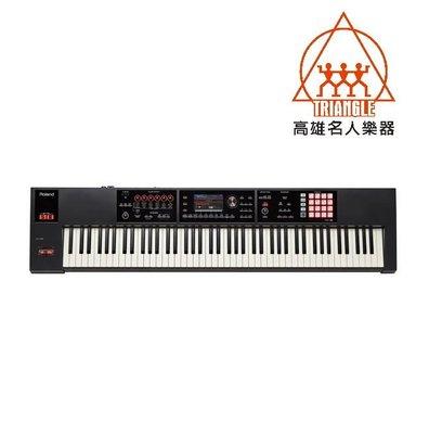 【名人樂器全館免運】Roland FA-08 Music Workstation 合成器