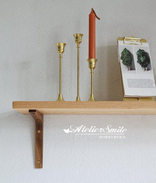 [ Atelier Smile ]  鄉村雜貨 紅橡木 黑胡桃木 手工訂製 層板 置物架 壁掛架 70X20 # 含支架