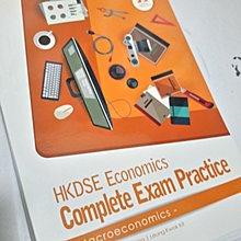 HKDSE Economics COMPLETE Exam Practise  (Macroeconomics) (Compulsory)