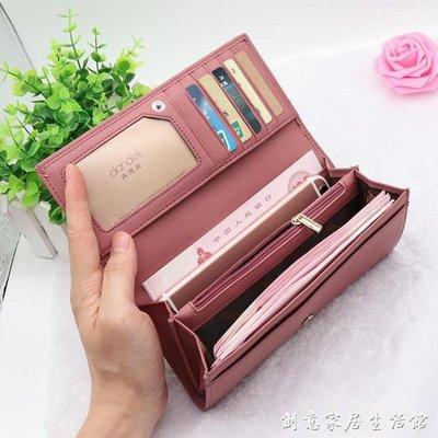新款女士手拿錢包長款軟皮零錢包女小清新搭扣錢夾手機包韓版皮夾