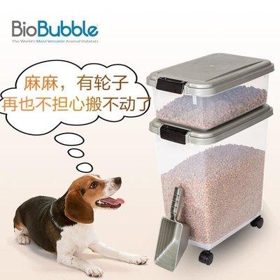 狗糧密封桶寵物飼料儲糧桶密封貓糧盒子