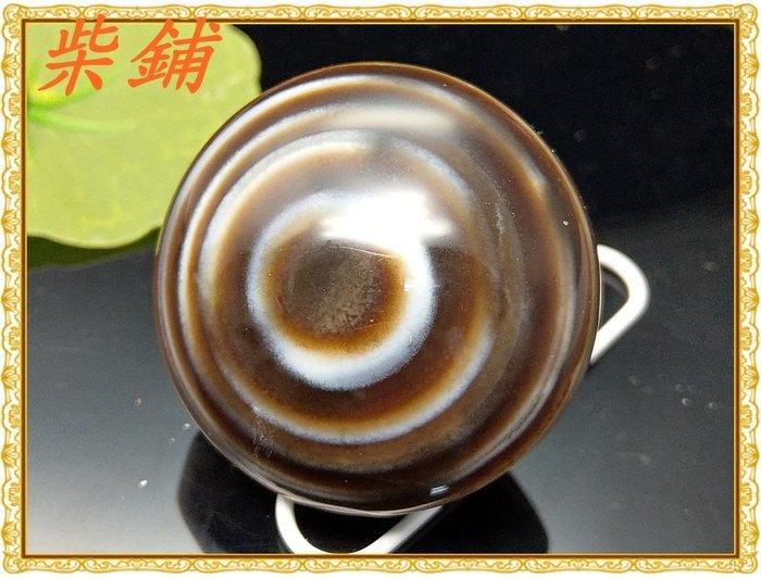 【柴鋪二館】天然西藏老礦天眼石 原礦羊眼板珠天珠 (編號B-14)(單品實拍)