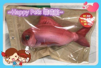 ~Happy Pets 喵喵館~Brandish Living 浩創最新最夯最爆款的大鮮食貓草魚(紅色真鯛款) 貓草玩具